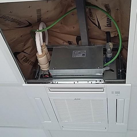instalacion aire acondicionado enercom